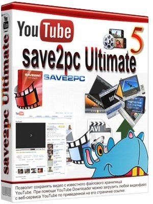 save2pc Ultimate 5.5.7.1584 RePack (& Portable) by TryRooM (x86/x64) (2019) Rus/Eng