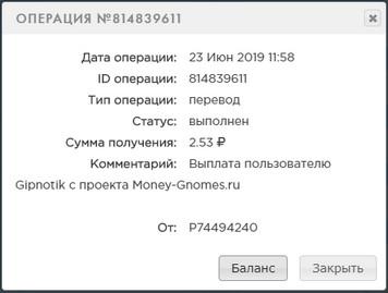 Money-Gnomes.ru - Зарабатывай на Гномах