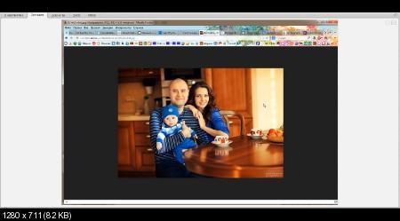 Цветовое тонирование в фотошоп. Мастер-класс (2018) PCRec