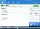 Wise Disk Cleaner 10.13.759 Portable (PortableApps)