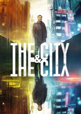 Город и город / The City and the City [Сезон: 1] (2018) HDTV 1080p | TVShows