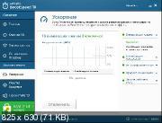 Auslogics BoostSpeed 10.0.19.0 + Portable