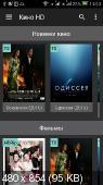 Кино HD v2.1.6 Ad-Free