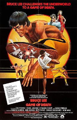 Игра смерти / Game of Death (Si wang you xi) (1978)
