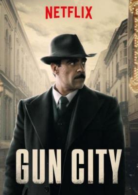Тень закона / Gun City (2018) BDRip 720p | HDRezka Studio