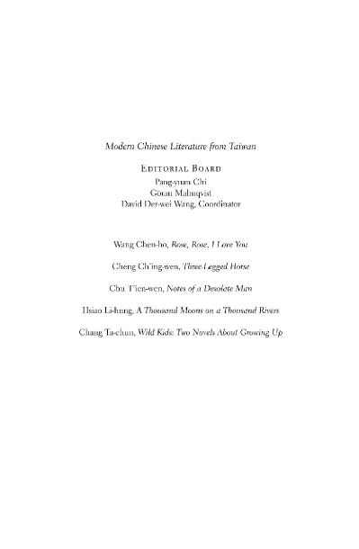 Frontier Taiwan An Anthology of Modern Chinese Poetry