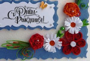 День Рождения-классный праздник!!! Bd38f288c55211ba7019838bdceec8d4