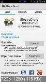 ElectroDroid   v4.7 build 4702 Pro