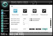 NETGATE Registry Cleaner 18.0.310.0 Portable by PortableAppC