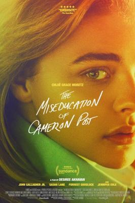 Неправильное воспитание Кэмерон Пост / The Miseducation of Cameron Post (2018) BDRemux 1080p | HDrezka Studio