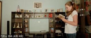 Парень из Голливуда, или Необыкновенные приключения Вени Везунчика (2018) WEB-DL 1080p - iTunes