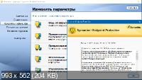 Symantec Endpoint Protection 14.2.1031.0100 Final + Clients