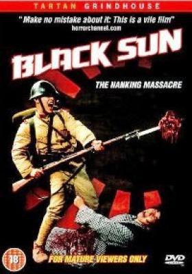 Черное солнце: Бойня в Нанкине / Hei tai yang: Nan Jing da tu sha (Men Behind the Sun 4) (1995)