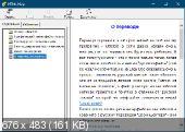 UltraISO Premium Edition Portable 9.7.1.3519 Rev2 PortableAppZ