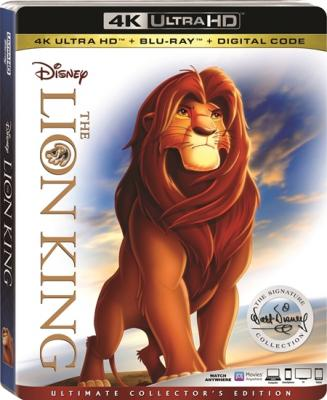 Король Лев / The Lion King (1994) BDRemux 2160p | HDR