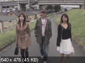 Последняя эротическая поездка / Last erotic train (2008) DVDRip | L1