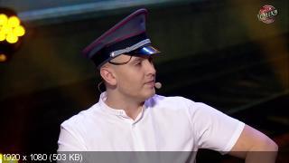 Лига смеха. Зимний кубок - 2 (4 сезон: 18 выпуск) (2018) WEBRip 1080p