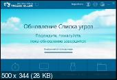 Trojan Killer 2.0.70 Portable (PortableApps) - защита от современных киберугроз