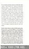 https://i106.fastpic.ru/thumb/2018/1216/96/_b3aecb499568fdd859cea70ddbcca496.jpeg