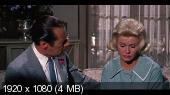 Полуночное кружево / Midnight lace (1960) Blu-ray [DEU Transfer]