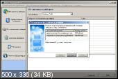 Driver Magician 5.2 Portable (PortableAppZ)