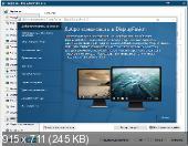 DisplayFusion Portable 9.4.2 PortableAppc