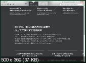 Sleipnir 6.3.3.4000 ML Portable