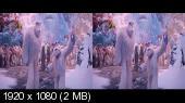Смолфут 3D / Smallfoot 3D  Горизонтальная анаморфная стереопара