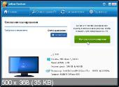 Driver Reviver 5.27.0.22 Portable by TryRooM