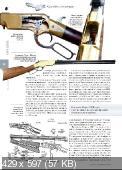Охота и рыбалка ХХI век №1  (январь /  2019)