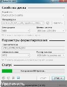 http://i106.fastpic.ru/thumb/2019/0102/21/ee6fd57c9c3b0d8bab6e9a6fc65bde21.jpeg
