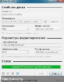 http://i106.fastpic.ru/thumb/2019/0102/4d/dde2cf129078ea6676f7cb912320c14d.jpeg