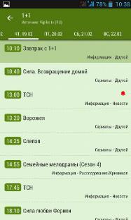 http://i106.fastpic.ru/thumb/2019/0102/55/b1c4c5e9ea1932e5585f186ba8be2855.jpeg