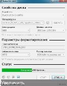 http://i106.fastpic.ru/thumb/2019/0102/fa/df706395bac4ed2310f8eaf55955ddfa.jpeg