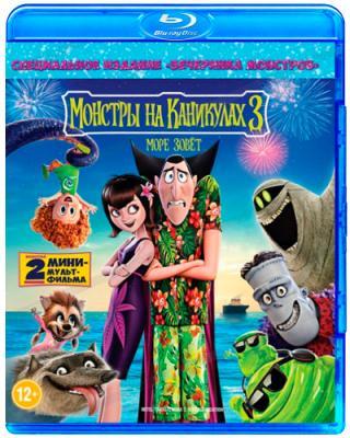 ������� �� ��������� 3: ���� ���� / Hotel Transylvania 3: Summer Vacation (2018) Blu-ray EUR 1080p   ��������