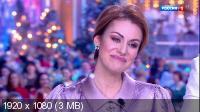 Новогодний Голубой огонек (3 выпуска из 3) (2019) HDTV 1080i