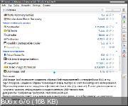 Комплекс программ для восстановления данных v.19.01.05 portable by drjayzi (rus/Eng/2019). Скриншот №4