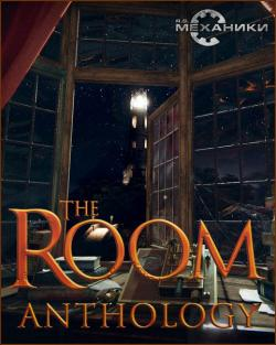 The Room Anthology (2014-2018, PC)