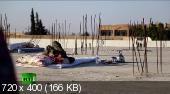 Дорога в Ракку (2 выпуска из 2) HDTVRip