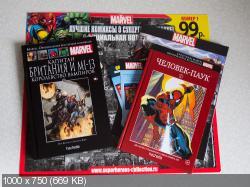 Супергерои Marvel №1 - Человек-Паук