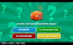 Развлечёба  ((24-я серия (Про воздух)) (2018) WEB-DLRip