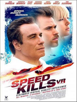Скорость убивает / Speed Kills (2018) BDRip 720p | iTunes