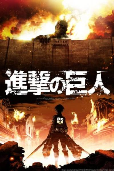 attack on titan s03e07 dubbed 720p hdtv x264-w4f