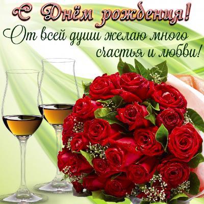 Поздравляем с Днем Рождения Жанну (Zhakulina) _31969dedcb75169c89c3ebb17bf235c1