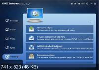 AOMEI Backupper 4.6.2 All Editions + Rus