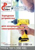 https://i106.fastpic.ru/thumb/2019/0129/8c/_7e170f574c921adf90d4c772b2ba758c.jpeg