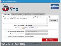 YTD Video Downloader Pro 5.9.10.5