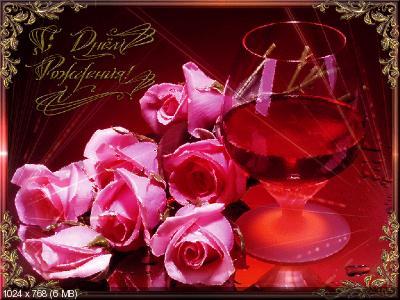 Поздравляем с Днем Рождения Лидию ( sageli) _0030e801466cf3b623f8f6b0cda2f7dc