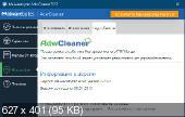 Malwarebytes AdwCleaner Portable 7.2.7.0 Stable FoxxApp