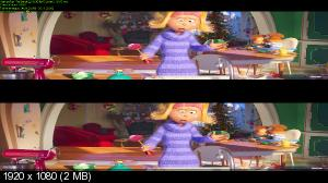 Гринч 3D / The Grinch 3D (Лицензия by Ash61) Вертикальная анаморфная стереопара